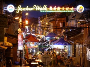 Melaka and George Town, Historic Cities of the Straits of Malacca, Malaysia
