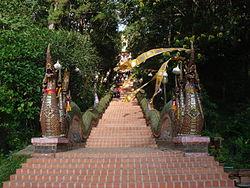 250px-Wat_Phra_That_Doi_Suthep12
